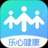 乐心健康app睡眠健康管理平台v4.6.1绿色版