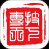 专技天下2020考试答案Appv 4.6.1官网最新版