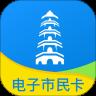 2020智慧苏州市民卡Appv4.2.5官网客户端