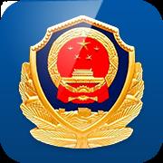湖北公安2020网上公安局Appv1.0.2官