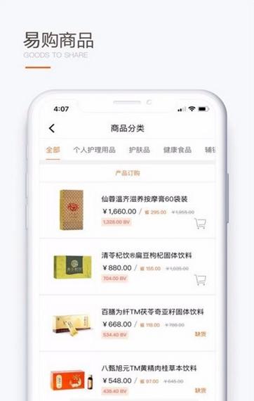 拍多易购购物返利app