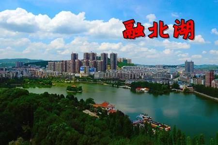 融北湖融媒体中心app