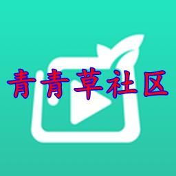 青青草社区虚拟朋友圈Appv5.0.2会员登录版