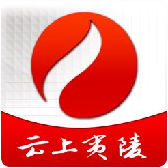 云上夷陵移动政务客户端appv1.0.9安卓手机版