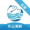 东山海鲜拍卖中心appv1.0.0安卓版