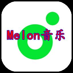 Melon音�凡シ牌髌平獍�Appv5.2.0官�W客�舳�