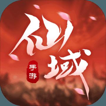 仙域�回手游官方正式版v1.0.0最新安卓版