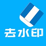 无水印视频下载工具v2.0安卓版