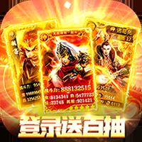 恋三国最新正式版v1.0.0单机破解版