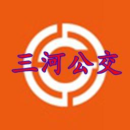 三河公交乘车码App