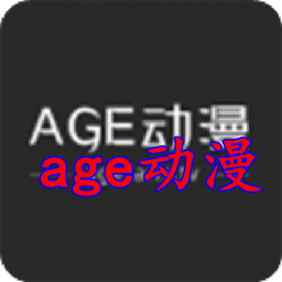 age动漫樱花动漫Appv2.0.0