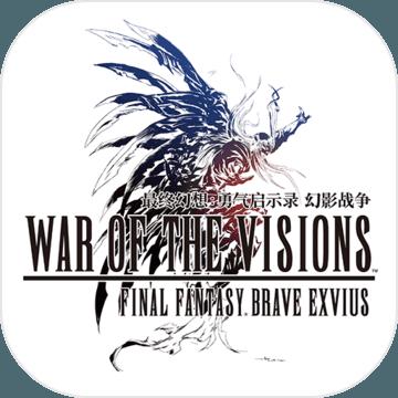 最终幻想勇气启示录内购抢先版v1.0