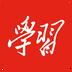 学习强国app安卓版v2.15.0