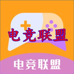 电竞联盟掌上网咖App