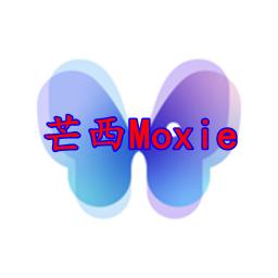 芒西Moxie全功能解锁破解版Appv1.0.0安卓最新版