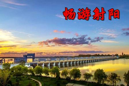 畅游射阳旅游指南app