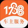 1788车主服务汽车养护平台app