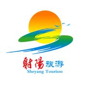 畅游射阳旅游指南appv0.0.45