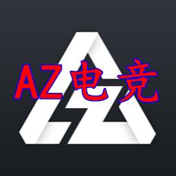 AZ电竞游戏视频和平精英App