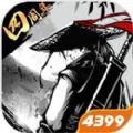放置江湖四周年版本破解版v1.9.0