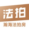 瀚海法拍网司法拍卖appv1.1.0