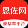 恩佐�W豪��商交易appv1.2.0.3