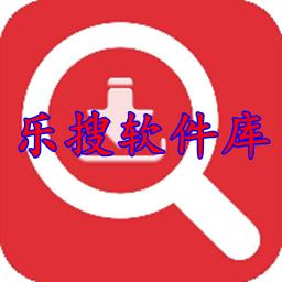 乐搜软件库蓝奏云破解版Appv1.5