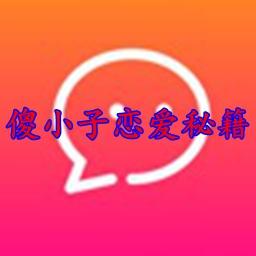 听情话asmr永久会员app最新版下载 听情话vip账户共享版app V1 0 爱下手机站