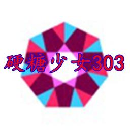 硬糖少女303app安卓���T版v1.0.3