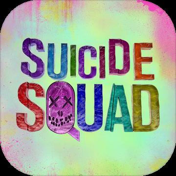 自杀小队特别行动无敌破解版1.1.3
