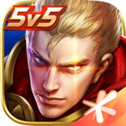 王者荣耀免费领30000点券最新版appv1.0