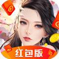 大道仙门app安卓红包版v1.0