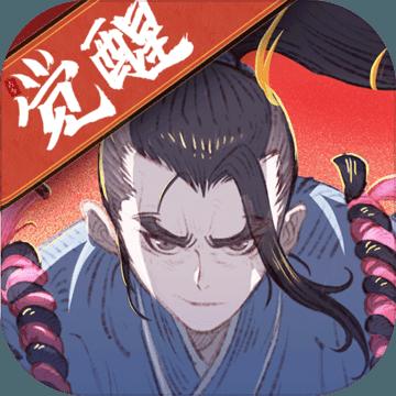 古今江湖全卡池解锁破解版v1.23.1
