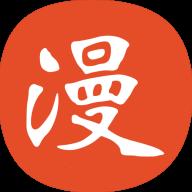 免漫画app安卓吾爱破解版v2.2.0