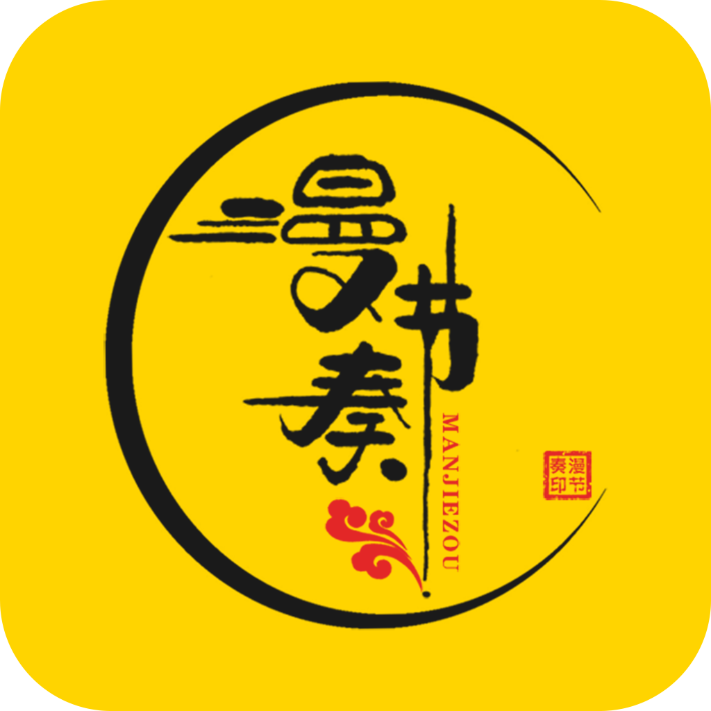 漫节奏app去广告清爽版v1.1.2
