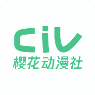 樱花动漫免费高清手机版v1.0.0