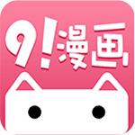91漫画app破解版2.2.2