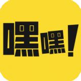 嘿嘿漫画连载appv5.0.0