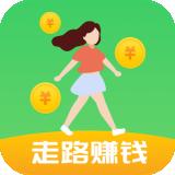 星光健步走运动计步赚钱appv1.0.0