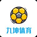 九坤体育预定运动场地appv1.0