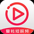 爱赚视频安卓最新版v1.0
