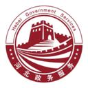 河北冀时办app最新版v2.0.6