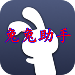 兔兔助手安卓下载正版appv3.6.2