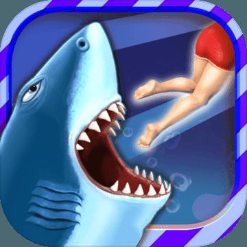 饥饿鲨进化最新无敌版v7.3.0.0