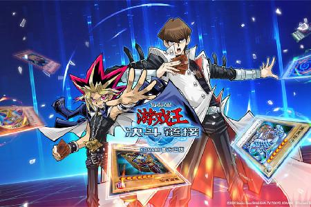 游戏王:决斗链接国服预下载版