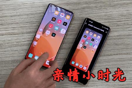 亲情小时光app2021最新版