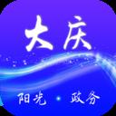 大庆政务服务网app最新版v1.4.4
