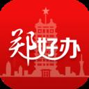 郑州公租房申请app最新版v2.4.2