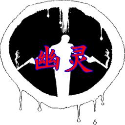 使命召唤幽灵修改器手机护航版v8888