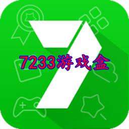 7233游戏盒安装无敌版v4.1.3
